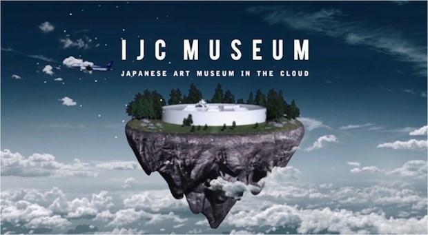 3 Japanese Art Msuem